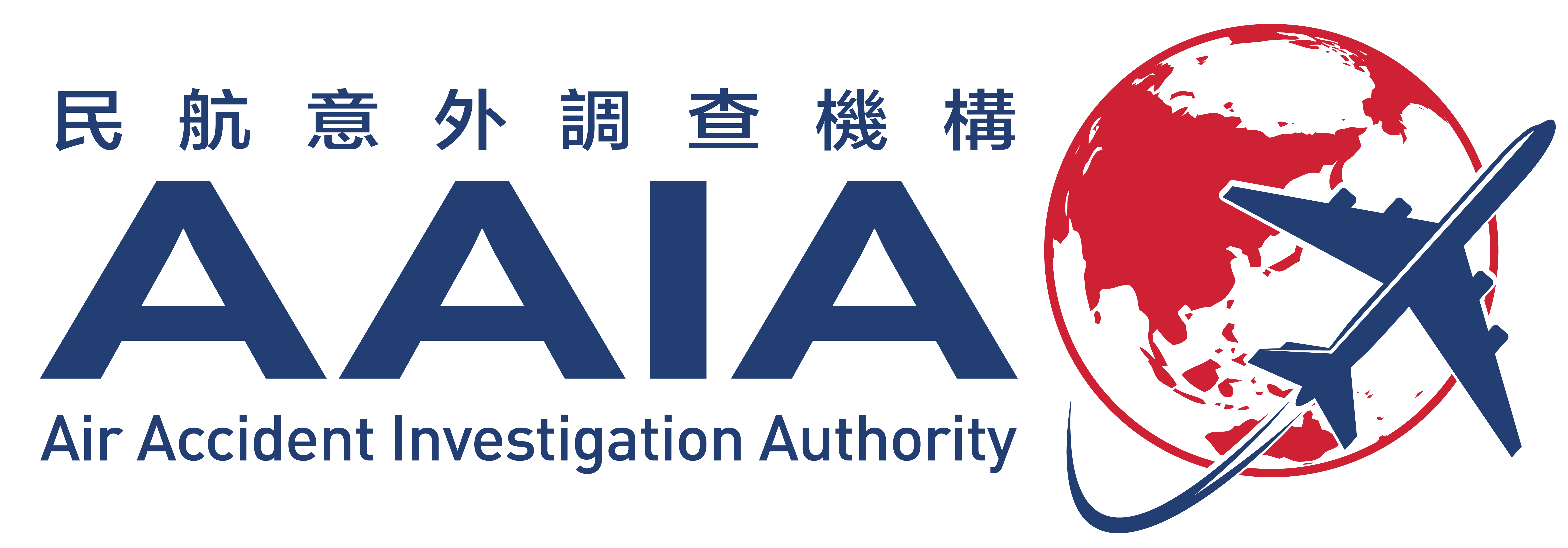 Air Accident Investigation Authority, Hong Kong